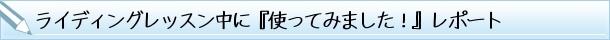 impre_school009_10