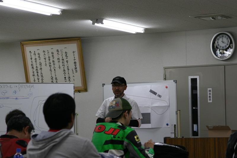 20141115_school001